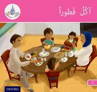 The Arabic Club Readers: Pink A: I am eating breakfast - The Arabic Club Readers (Paperback)
