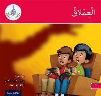 The Arabic Club Readers: Red A: The Giant - The Arabic Club Readers (Paperback)