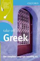 Oxford Take Off in Greek - Take Off in