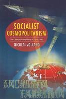 Socialist Cosmopolitanism: The Chinese Literary Universe, 1945-1965 - Studies of the Weatherhead East Asian Institute, Columbia University (Hardback)