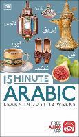 15 Minute Arabic