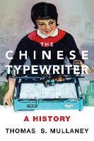 The Chinese Typewriter