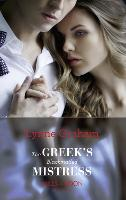 The Greek's Blackmailed Mistress (Paperback)