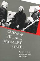 Chinese Village, Socialist State (Paperback)
