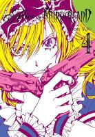 Alice in Murderland, Vol. 4 (Hardback)