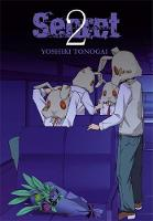 Secret, Vol. 2 (Paperback)