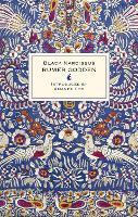 Black Narcissus - Virago Modern Classics (Hardback)