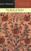The Rock Of Tanios (Paperback)