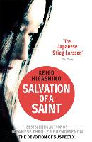 Salvation of a Saint: A DETECTIVE GALILEO NOVEL - Detective Galileo Series (Paperback)