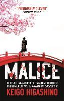 Malice - The Kyochiro Kaga Series (Paperback)