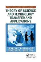 Theory of Science and Technology Transfer and Applications (Paperback)