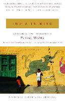 India in Mind (Paperback)