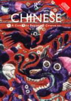 Colloquial Chinese CD-ROM: A Multimedia Language Course - Colloquial Series (CD-ROM)