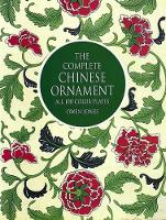 The Complete Chinese Ornament: All 100 Color Plates - Dover Fine Art, History of Art (Paperback)