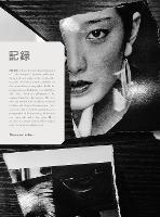 Daido Moriyama: Record (Hardback)