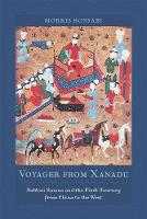 Voyager from Xanadu: Rabban Sauma and the First Journey from China to the West (Paperback)