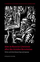 Cambridge Studies in Russian Literature: Jews in Russian Literature after the October Revolution: Writers and Artists between Hope and Apostasy