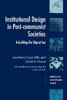 Institutional Design in Post-Communist Societies: Rebuilding the Ship at Sea - Theories of Institutional Design (Paperback)