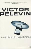 The Blue Lantern (Paperback)