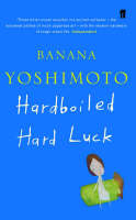 Hardboiled / Hard Luck (Paperback)