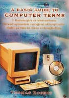 A basic guide to computer terms (Book)