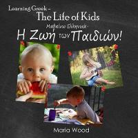 Learning Greek - The Life of Kids (Paperback)