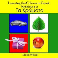 Learning the Colours in Greek (Paperback)