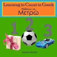 Learning to Count in Greek (Paperback)