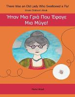 There Was an Old Lady Who Swallowed a Fly! (Paperback)