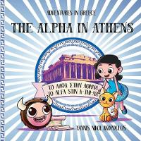 The Alpha in Athens: Adventures in Greece - Sofia and the Grammatakia 1 (Paperback)