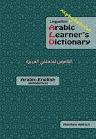 Lingualism Alphabetical Arabic Learner's Dictionary: Arabic-English (Paperback)