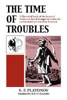 The Time of Troubles