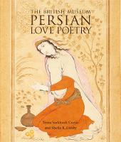 Persian Love Poetry (Paperback)