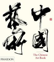 The Chinese Art Book