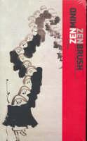 Zen Mind Zen Brush: Japanese Ink Paintings from the Gitter-Yelen Collection (Paperback)