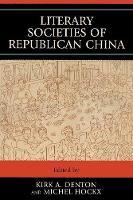 Literary Societies of Republican China (Paperback)