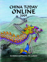 China Today Online 2005 (Paperback)