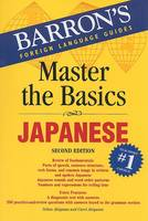 Master the Basics (Paperback)