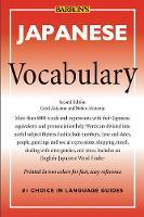 Japanese Vocabulary - Barron's Vocabulary (Paperback)