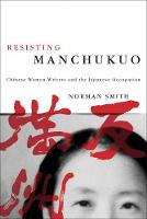 Resisting Manchukuo: Chinese Women Writers and the Japanese Occupation - Contemporary Chinese Studies (Hardback)