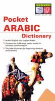 Pocket Arabic Dictionary: Arabic-English English-Arabic - Periplus Pocket Dictionaries (Paperback)
