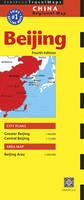 Beijing Travel Map Fourth Edition - China Regional Maps (Sheet map, folded)