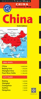 China Travel Map - Periplus Maps (Sheet map, folded)