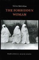 The Forbidden Woman - European Women Writers (Paperback)