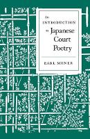 An Introduction to Japanese Court Poetry (Paperback)