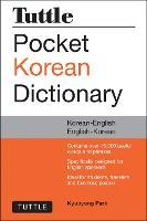 Tuttle Pocket Korean Dictionary: Korean-English English-Korean (Paperback)