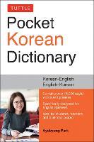 Tuttle Pocket Korean Dictionary: Korean-English, English-Korean (Paperback)