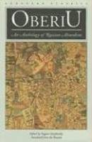 Oberiu: An Anthology of Russian Absurdism - European Classics (Paperback)