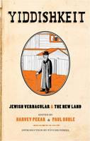 Yiddishkeit (Hardback)