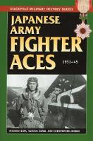 Japanese Army Fighter Aces: 1931-45 (Paperback)